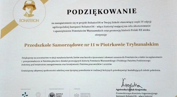 Strona Główna Przedszkole Samorządowe Nr 11 W Piotrkowie